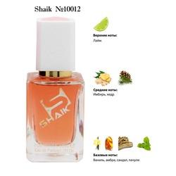 Парфюмерия Shaik SHAIK / Парфюмерная вода №10012 SWET SHAIK 50 мл