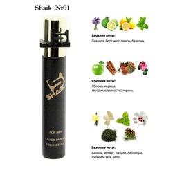 Парфюмерия Shaik SHAIK / Парфюмерная вода № 01 SHAIK OPULENT SHAIK BLUE №77 FOR MEN, 20 мл.