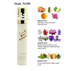 Парфюмерия Shaik SHAIK / Парфюмерная вода № 290 Zen Shiseido, 20 мл.