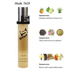 Парфюмерия Shaik SHAIK / Парфюмерная вода №25 212 SEXTY 20 мл