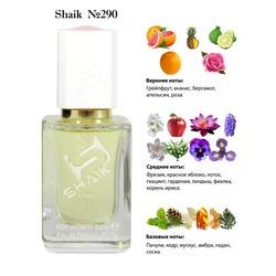 Парфюмерия Shaik SHAIK / Парфюмерная вода №290 Zen Shiseido, 50 мл.