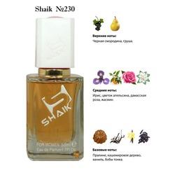 Парфюмерия Shaik SHAIK / Парфюмерная вода № 230 Lancome La Vie Est Belle L Absolu 50 мл