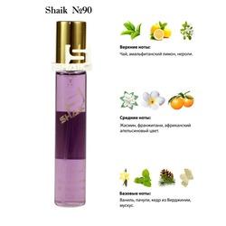 Парфюмерия Shaik SHAIK / Парфюмерная вода №90 Givenchy Ange ou Demon Le Secret Elixir 20 мл
