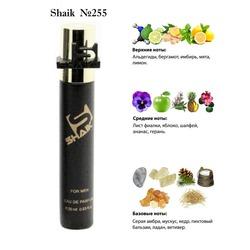 Парфюмерия Shaik SHAIK / Парфюмерная вода №255 Yves Saint Laurent Y 20 мл.