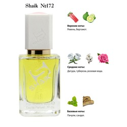 Парфюмерия Shaik SHAIK / Парфюмерная вода № 172 Nina Ricci Ricci Ricci, 50 мл.