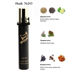 Парфюмерия Shaik SHAIK / Парфюмерная вода №243 BAD BOY 20 мл.