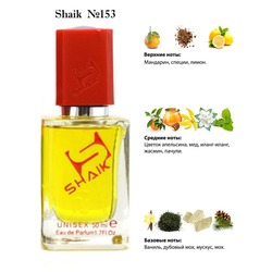 Парфюмерия Shaik SHAIK / Парфюмерная вода № 153 Montale Orange Flowers, 50 мл.