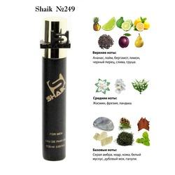 Парфюмерия Shaik SHAIK / Парфюмерная вода №249 Rumz Al Rasasi 9325 Pour Lui Rasasi 20 мл.