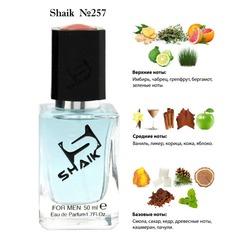 Парфюмерия Shaik SHAIK / Парфюмерная вода №257 Pure XS Paco Rabanne 50 мл