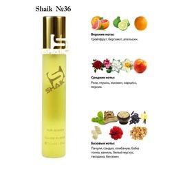 Парфюмерия Shaik SHAIK / Парфюмерная вода №36 Chanel Coco Noir 20 мл
