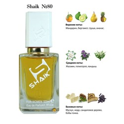 Парфюмерия Shaik SHAIK / Парфюмерная вода №80 Armani Emporio Armani Women , 50 мл.