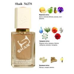Парфюмерия Shaik SHAIK / Парфюмерная вода № 278 Simimi Memoire dAnna, 50 мл.