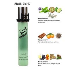 Парфюмерия Shaik SHAIK / Парфюмерная вода №103 JEAN PAUL GAULTIER LE MALE FOR MEN 20 мл
