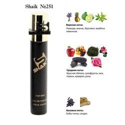 Парфюмерия Shaik SHAIK / Парфюмерная вода №251 Montblanc Legend 20 мл.