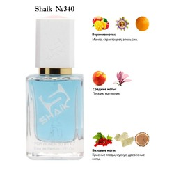 Парфюмерия Shaik SHAIK / Парфюмерная вода № 340 Escada Island Kiss Limited Edition 50 мл