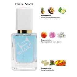 Парфюмерия Shaik SHAIK / Парфюмерная вода № 354 Salvatore Ferragamo Incanto Shine, 50 мл