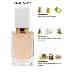 Парфюмерия Shaik SHAIK / Парфюмерная вода № 362 Lacoste Eau De Lacoste, 50 мл