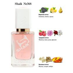 Парфюмерия Shaik SHAIK / Парфюмерная вода № 368 Lanvin Jeanne, 50 мл
