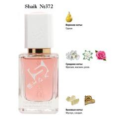 Парфюмерия Shaik SHAIK / Парфюмерная вода № 372 Lanvin Eclat De Fleurs, 50 мл