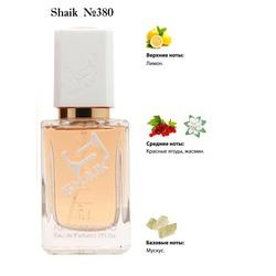 Парфюмерия Shaik SHAIK / Парфюмерная вода № 380 Nina Ricci Nina Elixir, 50 мл