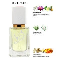 Парфюмерия Shaik SHAIK / Парфюмерная вода № 382 Sergio Tacchini Donna, 50 мл