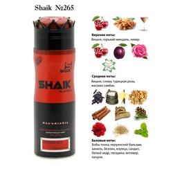Дезодорант Shaik SHAIK / Парфюмированный дезодорант № 265 Lost Cherry Tom Ford, 200 мл.