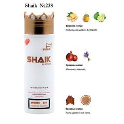 Дезодорант Shaik SHAIK / Парфюмированный дезодорант № 238 Hugo Boss The Scent, 200 мл.