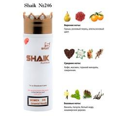 Дезодорант Shaik SHAIK / Парфюмированный дезодорант № 246 Yves Saint Laurent Black Opium, 200 мл.