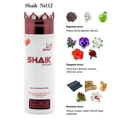 """Дезодорант Shaik SHAIK / Парфюмированный дезодорант № 112 Lacoste """"Pour Femme"""", 200 мл."""