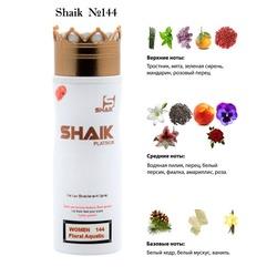 Дезодорант Shaik SHAIK / Парфюмированный дезодорант № 144 Kenzo L'Eau par, 200 мл.