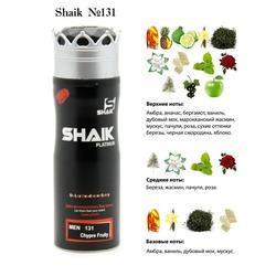 Дезодорант Shaik SHAIK / Парфюмированный дезодорант № 131 Creed Aventus for men, 200 мл.