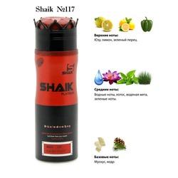 Дезодорант Shaik SHAIK / Парфюмированный дезодорант № 117 Kenzo L'eau Par, 200 мл.