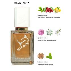 Парфюмерия Shaik SHAIK / Парфюмерная вода № 92 Givenchy Ange ou Demon Le Secret, 50 мл.