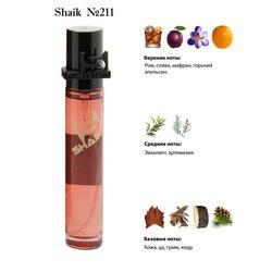 Парфюмерия Shaik SHAIK / Парфюмерная вода №211 Gold Leather Atelier 20 мл.