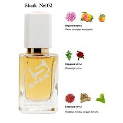 Парфюмерия Shaik SHAIK / Парфюмерная вода № 102 Gucci Flora, 50 мл.