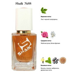 Парфюмерия Shaik SHAIK / Парфюмерная вода № 88 GIORGIO ARMANI SI FOR WOMEN , 50 мл.