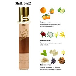 Парфюмерия Shaik SHAIK / Парфюмерная вода №32 Chanel Coco Mademoiselle 20 мл