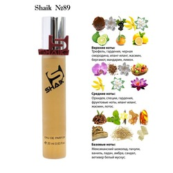 Парфюмерия Shaik SHAIK / Парфюмерная вода № 89 Tom Ford Black Orchid, 20 мл.