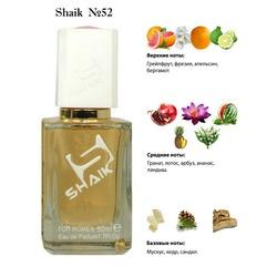 Парфюмерия Shaik SHAIK / Парфюмерная вода № 52 Christian Dior Dior Addict 2, 50мл
