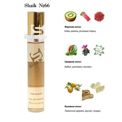 Парфюмерия Shaik SHAIK / Парфюмерная вода № 66 Dolce & Gabbana 3 Llmperatrice, 20 мл.