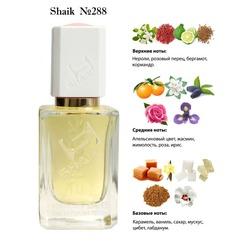 Парфюмерия Shaik SHAIK / Парфюмерная вода №288 By Kilian Love 50 ml