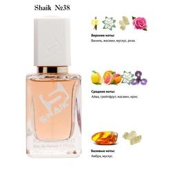 Парфюмерия Shaik SHAIK / Парфюмерная вода № 38 Chanel Chance, 50 мл.