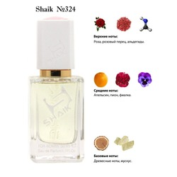 Парфюмерия Shaik SHAIK / Парфюмерная вода № 324 Byredo Parfums Blanche, 50 мл