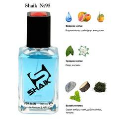 Парфюмерия Shaik SHAIK / Парфюмерная вода № 95 Invictus Paco Rabanne, 100 мл.