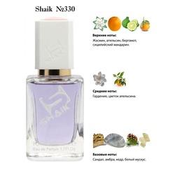 Парфюмерия Shaik SHAIK / Парфюмерная вода № 330 Christian Dior Pure Poison, 50 мл