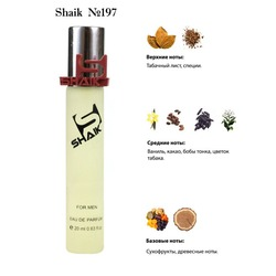 Парфюмерия Shaik SHAIK / Парфюмерная вода № 197 Tom Ford Tobacco Vanille, 20 мл.