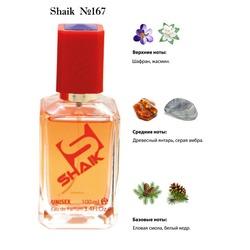 Парфюмерия Shaik SHAIK / Парфюмерная вода № 167 Maison Francis Kurkdjian Baccarat Rouage 540 , 100 мл.