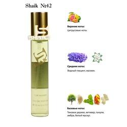 Парфюмерия Shaik SHAIK / Парфюмерная вода №42 Chanel Chance Еаu Fraiche 20 мл