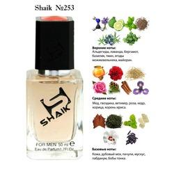 Парфюмерия Shaik SHAIK / Парфюмерная вода №253 Trussardi Uomo Trussardi 50 мл
