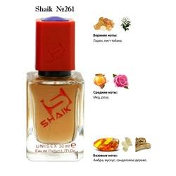 Парфюмерия Shaik SHAIK / Парфюмерная вода №261 Chergui Serge Lutens 50 мл
